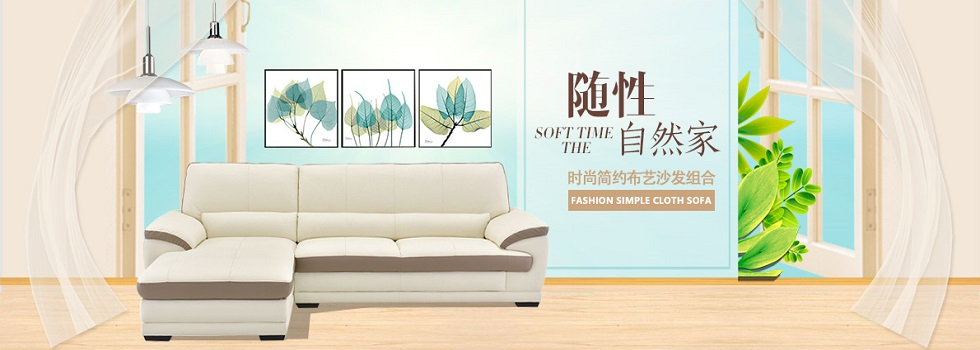 PC家具館-banner2