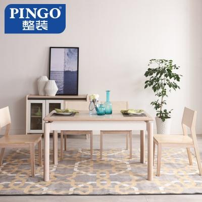 冬日暖阳  PINGO北欧风格实木原木系列家居一站式搭配方案