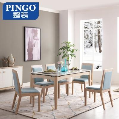 芬兰印象 PINGO北欧风格实木原木系列家居一站式搭配方案