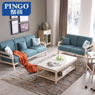 挪威记忆  PINGO北欧风格实木原木系列家居一站式搭配方案