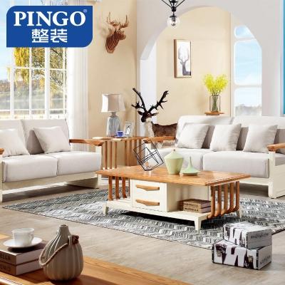 情迷北欧  PINGO北欧软装实木系列家居一站式搭配方案