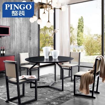 意式格调  PINGO意式简约实木原木系列家居一站式搭配方案