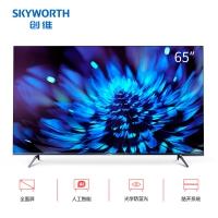 创维65G35超高清 4K液晶 65英寸 智能网络平板HDR人工智能电视机