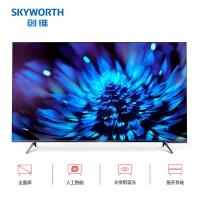 创维55G35黑 55英寸 超高清4k 智能网络平板 HDR 人工智能电视机