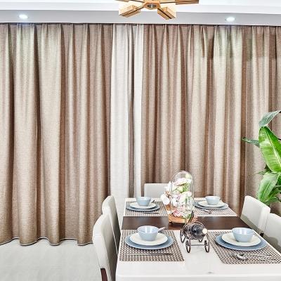 环保面料加厚遮光窗帘布简约北欧风格客厅窗帘