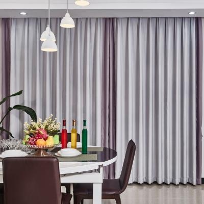 加厚降温遮光浅色落地遮光简约淡雅风格客厅窗帘