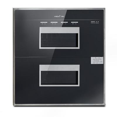 臭氧紫外线多重杀菌嵌入式大容量家用D611万事达消毒柜