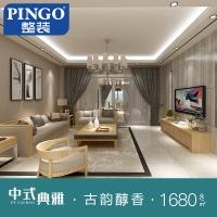PINGO整装 拎包入住全包装修 整装6.0全新升级不加价 古韵醇香