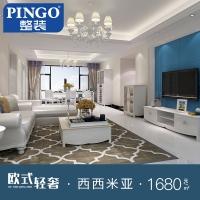 PINGO整装全包装修公司设计室内房屋安装服务拎包入住西西米亚