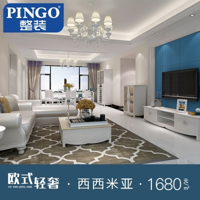 PINGO整装全包装修公司设计室内房屋安装服务拎包入住西西米...