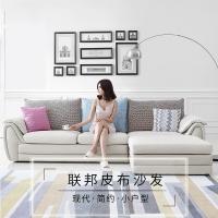 联邦现代简约小户型皮布沙发大小组合
