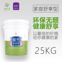绿之寿蠔壳 健康环保无机涂料 象牙白/米黄色