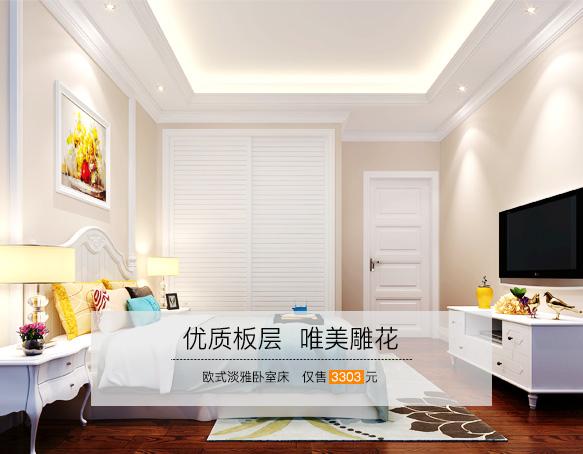 欧式田园床实木床 简约欧式床双人床 精致细节流畅线条宁静而高贵