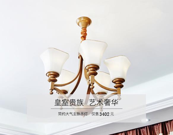 怀古典雅风格简约大气时尚主卧吊灯 玻璃灯罩